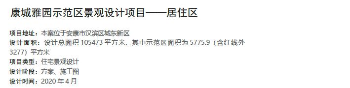 QQ截图20210209140416.png